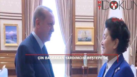 AYM, YÖK ve Çin Başbakan Yardımcısı Beştepe'de