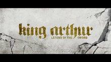 Kral Arthur: Kılıç Efsanesi - fragman