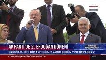 Tayyip Erdoğan ve Binali Yıldırım partililere birlikte seslendi