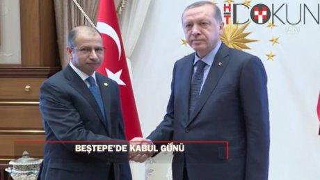 Beştepe'de kabul günü: Irak TMB ve Tunus Dışişleri Bakanı