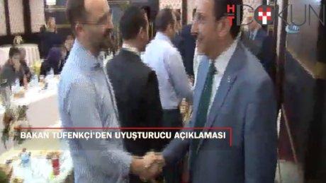 """Gümrük ve Ticaret Bakanı Tüfenkci: """"Gümrükteki işlemleri tek bir bakanlıkta toplayacağız"""""""