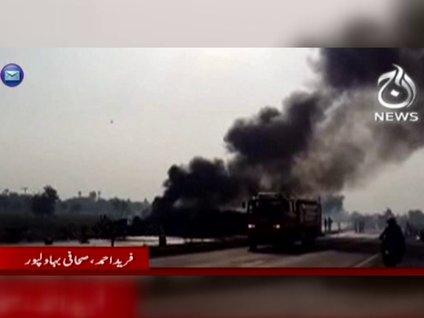 Pakistan'da tanker patladı 123 ölü 76 yaralı
