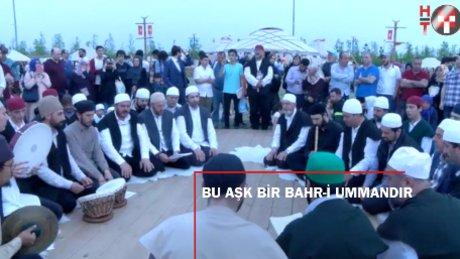 Fatih Çıtlak - Bu Aşk bir Bahr-i Ummandır