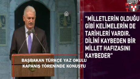 """Başbakan Yıldırım: """"Türkiye olarak, değişimin dışında olmadık, olmayacağız"""""""