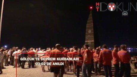 Deprem şehitleri 17 Ağustos'un 18. yılında anıldı
