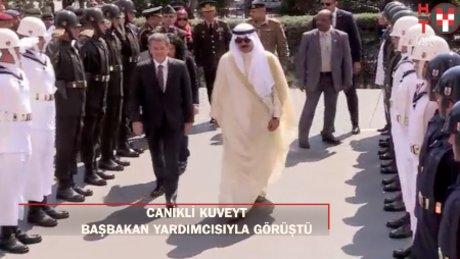 Canikli, Kuveyt Başbakan Yardımcısı el Sabah ile görüştü