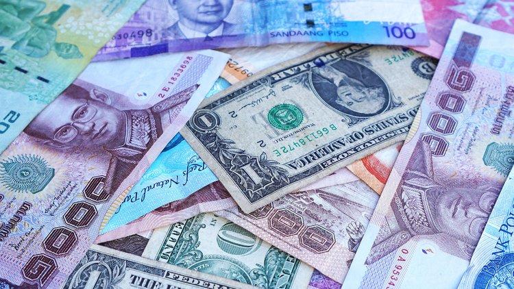 Dünyanın en ucuz para birimi hangisi?