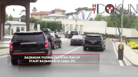 Başbakan Yıldırım Pakistan Pencap Eyaleti Başbakanı'nı kabul etti