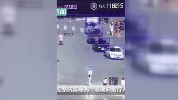 Çin'de kullanılan sokak kamerası teknolojisi