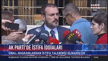 """""""AK Parti'de bazı belediye başkanlarının istifasını isteme"""" iddialarına yanıt"""