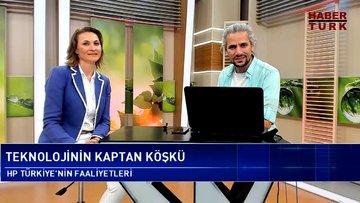 HP Türkiye Genel Müdürü Filiz Akdede Teknolojinin Kaptan Köşkü'nde