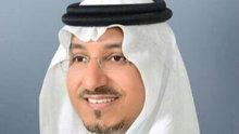 Suudi Arabistan'da helikopter düştü: 1 prens, 8 üst düzey yetkili öldü