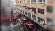 Bayrampaşa'da iş merkezinde yangın