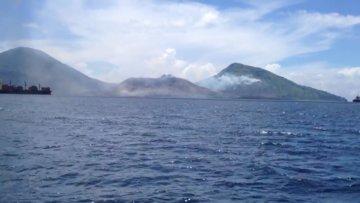 Volkanın patlama anı ve sonradan gelen şok dalgası