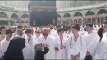 Zeytin Dalı Harekatı için Kabe'de dua