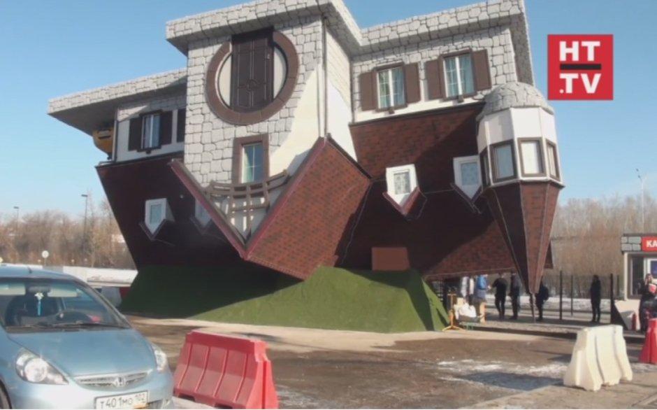 Dünyanın en büyük 'ters evi' Rusya'da açıldı