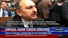 Abdülhamit Gül'den çocuklara yönelik cinsel istismarla ilgili açıklama