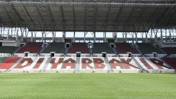 Diyarbakır'da final heyecanı!