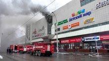 Sibirya'daki AVM'de çıkan yangından görüntüler