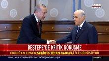 Erdoğan ile Bahçeli arasındaki görüşmeden ilk görüntüler
