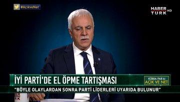 Açık ve Net - 12 Temmuz 2018 (İYİ Parti Genel Başkan Yardımcısı Koray Aydın)