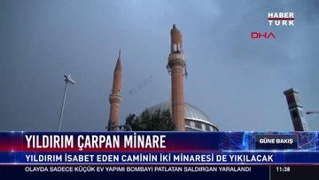Yıldırım çarpan minare