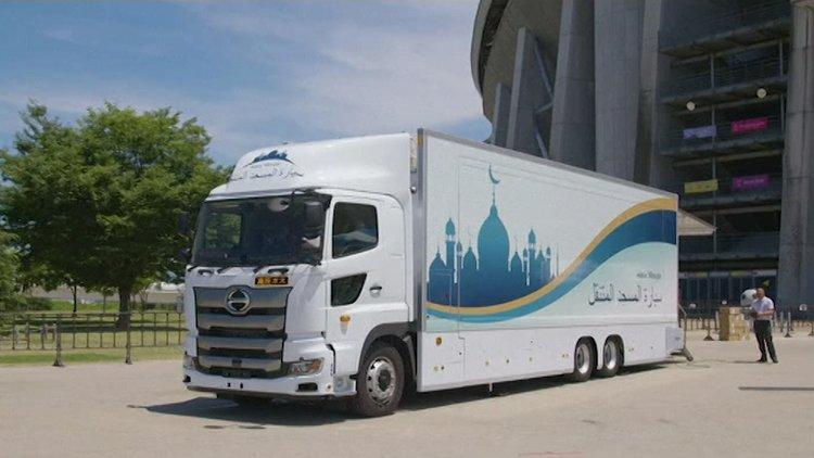 Japonlardan Müslümanlara özel 'mobil cami'