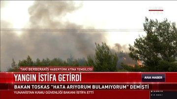 Yunanistan'daki yangın istifa getirdi