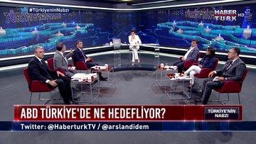 Türkiye'nin Nabzı - 06 Ağustos 2018 (CHP'de ne olacak, ne olmalı?)