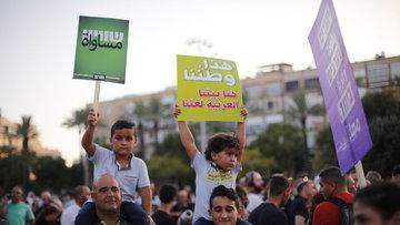 İsrail'de Yahudi Ulus Devlet Yasası protestosu