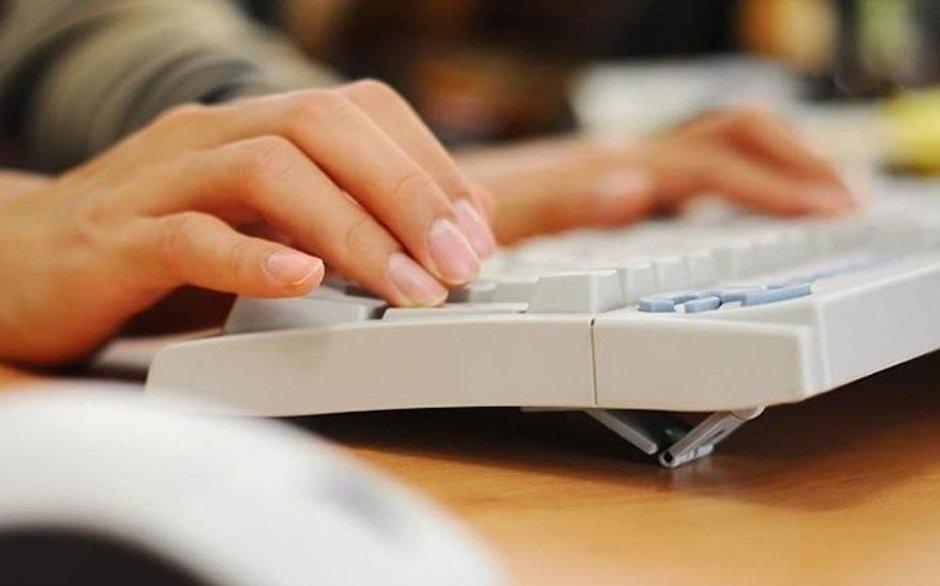 Emniyet 346 sosyal medya hesabı hakkında soruşturma açtı