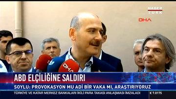 İçişleri Bakanı Soylu'dan Büyükelçilik açıklaması