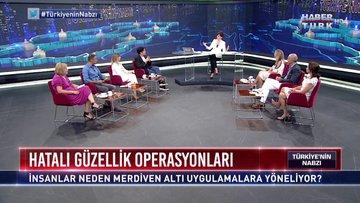 Türkiye'nin Nabzı - 23 Ağustos 2018 - (Güzellik kavramı nasıl tanımlanıyor?)