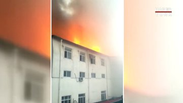 Çin'de otel alev alev yandı: En az 18 ölü