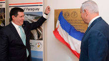 İsrail ve ABD'ye şok! Paraguay, büyükelçilik kararından vazgeçti