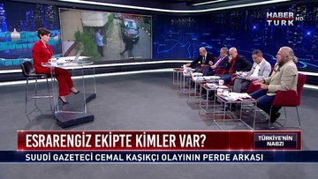 Türkiye'nin Nabzı - 10 Ekim 2018 (Kaşıkçı olayının perde arkası)