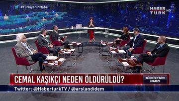 Türkiye'nin Nabzı - 22 Ekim 2018 (Kaşıkçı cinayetinin perde arkası)