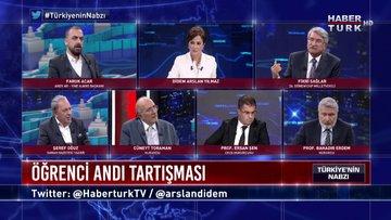 Türkiye'nin Nabzı - 24 Ekim 2018 (Öğrenci andı tartışması - Yerelde cumhur ittifakı yok)