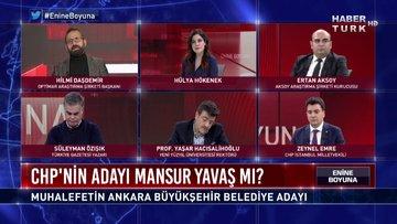Enine Boyuna - 1 Aralık 2018 (AK parti ve MHP hangi şehirlerde birbirileriyle de yarışacak?)