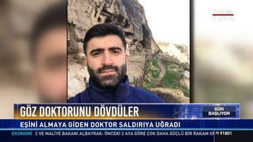 Sağlık Merkezi'nde doktora dayak: Midyat'ta hasta yakınları göz doktorunu darp etti