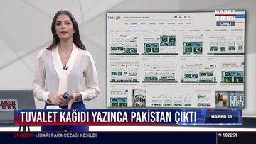 Tuvalet kağıdı yazınca Pakistan çıktı: Google'da tuvalet kağıdı arayınca Pakistan Bayrağı çıktı