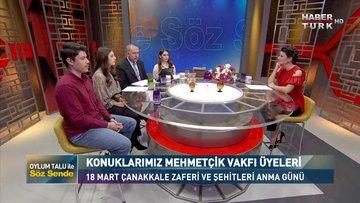 Söz Sende - 18 Mart 2019 (Mehmetçik Vakfı Üyeleri)