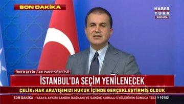 Ömer Çelik'ten YSK kararı sonrası ilk açıklama (2)