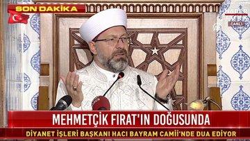 Türkiye'deki tüm camilerde Fetih Suresi okundu