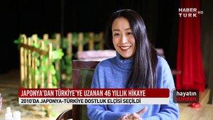 Hayatın İçinden - 14 Mart 2020 (Ayumi Takano, Fatih ve Dursun Ali Coşkun)