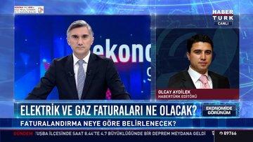 """EPDK'den """"kıyasen fatura"""" düzenlenmesine ilişkin açıklama"""