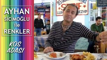 Kos Adası - Ayhan Sicimoğlu ile Renkler