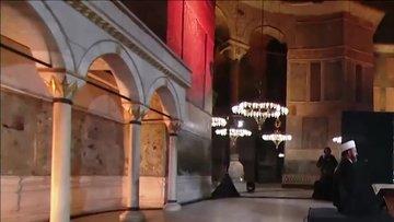 İstanbulun fethinin 567. yıl dönümü kutlamaları - Ayasofyada Fetih Suresi