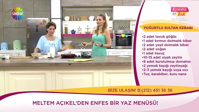 Yoğurtlu Sultan Kebabı