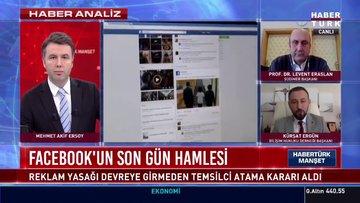 Temsilci atayan sosyal ağ verilerini Türkiye'de barındırmazsa ne olacak?